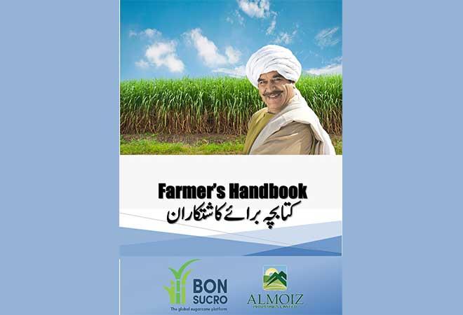 Farmers-Handbook